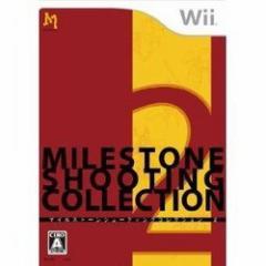 [100円便OK]【新品】【Wii】マイルストーン シューティングコレクション2[お取寄せ品]