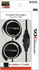 【新品】【HORI】フックタイプヘッドホン for 3DS【ブラック】[お取寄せ品]