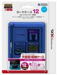 【新品】【HORI】カードケース12 for 3DS【ブルー】[お取寄せ品]