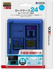 【新品】【HORI】カードケース24 for 3DS【ブルー】[お取寄せ品]