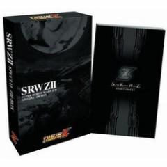【新品】【PSP】【限】第2次スーパーロボット大戦Z 破界篇スペシャルZII-BOX[お取寄せ品]