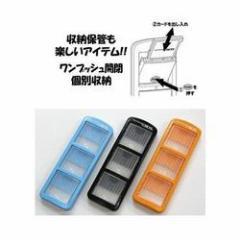 【新品】【3DSH】カードケースランチャー3ライトブルー[お取寄せ品]
