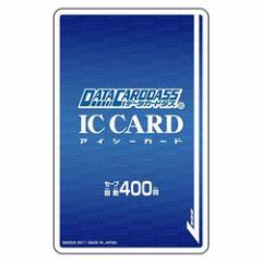 [100円便OK]【新品】【TTAC】データカードダス オフィシャルICカード[在庫品]
