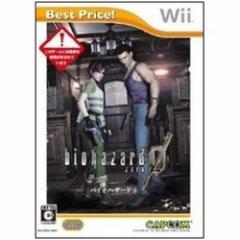 [100円便OK]【新品】【Wii】【BEST】バイオハザード0 (価格改定版)[お取寄せ品]