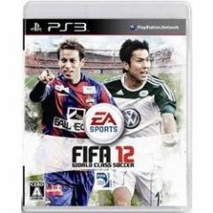 [100円便OK]【中古】【PS3】FIFA12 ワールドクラス サッカー[お取寄せ品]