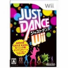 [100円便OK]【新品】【Wii】ジャストダンスWii[お取寄せ品]