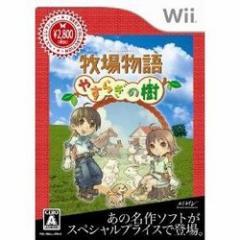 [100円便OK]【新品】【Wii】【BEST】牧場物語 やすらぎの樹[在庫品]