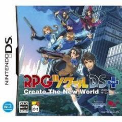 [100円便OK]【新品】【DS】RPGツクールDS+[お取寄せ品]