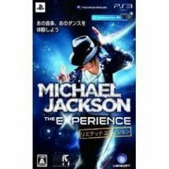 【新品】【PS3】【限】マイケル・ジャクソン ザ・エクスペリエンス リミテッドエディション[お取寄せ品]