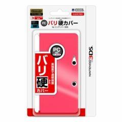 【新品】【HORI】PCバリ硬カバーfor3DS【クリアレッド】[お取寄せ品]