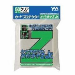 [100円便OK]【新品】【TTAC】カードプロテクター オーバーガードZ Jr.[在庫品]