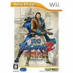 [100円便OK]【新品】【Wii】【BEST】戦国BASARA2英雄外伝ダブルパック[お取寄せ品]