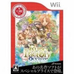 [100円便OK]【新品】【Wii】【BEST】ルーンファクトリー オーシャンズ[在庫品]