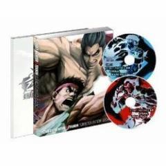 【新品】【PS3】【限】ストリートファイターX鉄拳 コレクターズ・パッケージ 限定版[お取寄せ品]