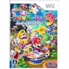 [100円便OK]【新品】【Wii】マリオパーティ9[お取寄せ品]