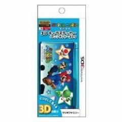 [100円便OK]【新品】3DS用3Dキャラステッカー マリオファミリー[在庫品]