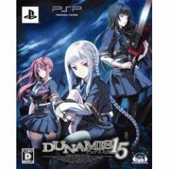 【新品】【PSP】【限】DUNAMIS15 初回限定版[お取寄せ品]