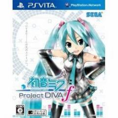 [100円便OK]【中古】【PSV】初音ミク-Project DIVA-f[お取寄せ品]