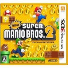 [100円便OK]【新品】【3DS】New スーパーマリオブラザーズ2[在庫品]