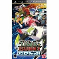 [100円便OK]【新品】【PSP】TIGER & BUNNY オンエアジャック![お取寄せ品]