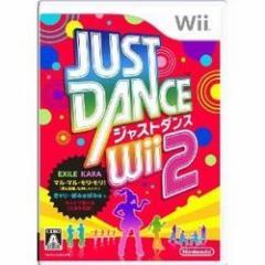 [100円便OK]【新品】【Wii】ジャストダンスWii2[在庫品]
