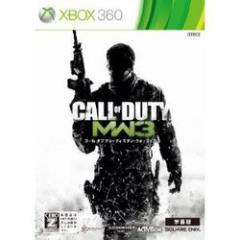 [100円便OK]【新品】【Xbox360】【BEST】CoD:モダン・ウォーフェア3 字幕 プラチナコレクション[お取寄せ品]