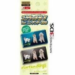 【新品】【3DSH】スクラッチガード nintendogs+cats柴&フレンズ[お取寄せ品]