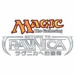 【新品】【TTBX】MTG 日本語版 ラヴニカへの回帰 ブースター[お取寄せ品]