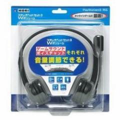 【新品】【PS3HD】ステレオヘッドセット3 Wボリューム[お取寄せ品]