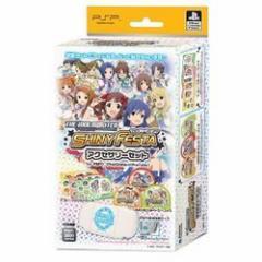 【新品】【PSPHD】【HORI】アイドルマスター シャイニーフェスタ アクセサリーセット for PSP[お取寄せ品]