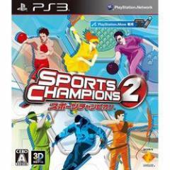 [100円便OK]【新品】【PS3】スポーツチャンピオン2[お取寄せ品]