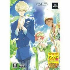【新品】【PSP】【限】TOKYOヤマノテBOYS Portable HONEY MILK DISC 数量限定版[お取寄せ品]