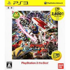 [100円便OK]【新品】【PS3】【BEST】機動戦士ガンダム EXTREME VS.[お取寄せ品]