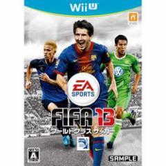 [100円便OK]【新品】【WiiU】FIFA13 ワールドクラス サッカー[お取寄せ品]