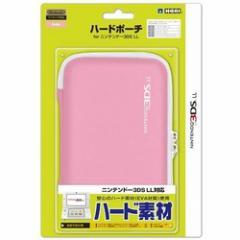 【新品】【3DSH】ハードポーチ forニンテンドー3DSLL ピンク[お取寄せ品]