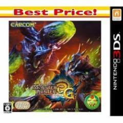 [100円便OK]【新品】【3DS】【BEST】モンスターハンター3(トライ)G[お取寄せ品]