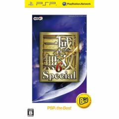 [100円便OK]【新品】【PSP】【BEST】真・三國無双6 Special[お取寄せ品]
