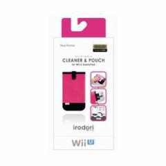 【新品】【WiiUHD】クリーナー & ポーチfor WiiU GamePad ピンク[在庫品]