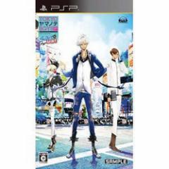 【新品】【PSP】【通】TOKYOヤマノテBOYS Portable SUPER MINT DISC 数量限定版[お取寄せ品]