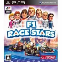 [100円便OK]【新品】【PS3】F1 RACE STARS[お取寄せ品]