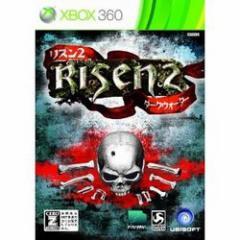 [100円便OK]【新品】【Xbox360】リズン2 ダークウォーター[お取寄せ品]