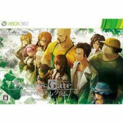 【新品】【Xbox360】【限】STEINS;GATE 線形拘束のフェノグラム 数量限定版[お取寄せ品]