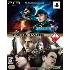 【新品】【PS3】【BEST】バイオハザード5 オルタナティブ エディション バイオハザードリバイバルセレクションHDリマスター版 ツインパッ
