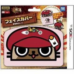 【新品】モンスターハンター4 フェイスカバー 郵便屋さん 3DSLL専用[在庫品]