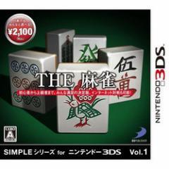 [100円便OK]【新品】SIMPLEシリーズ 3DS Vol.1 THE 麻雀[お取寄せ品]