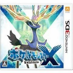 [100円便OK]【新品】【3DS】ポケットモンスターX[在庫品]