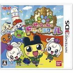 在庫あり[100円便OK]【新品】【3DS】たまごっち!せーしゅんのドリームスクール