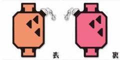 【新品】【MH4】モンスターハンター 肉シリーズ モバイルケース:こんがり肉[在庫品]