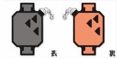 【新品】【MH4】モンスターハンター 肉シリーズ モバイルケース:コゲ肉[在庫品]