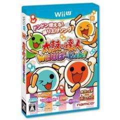 [100円便OK]【新品】【WiiU】【ソフト単品版】太鼓の達人WiiUばーじょん[在庫品]
